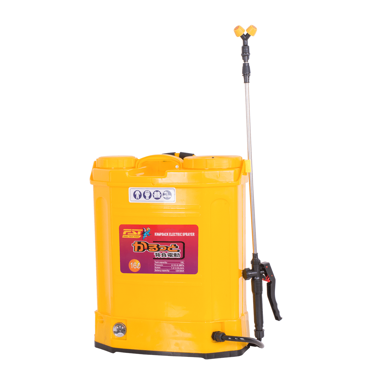 FST-16DH-2 Knapsack Electric Sprayer