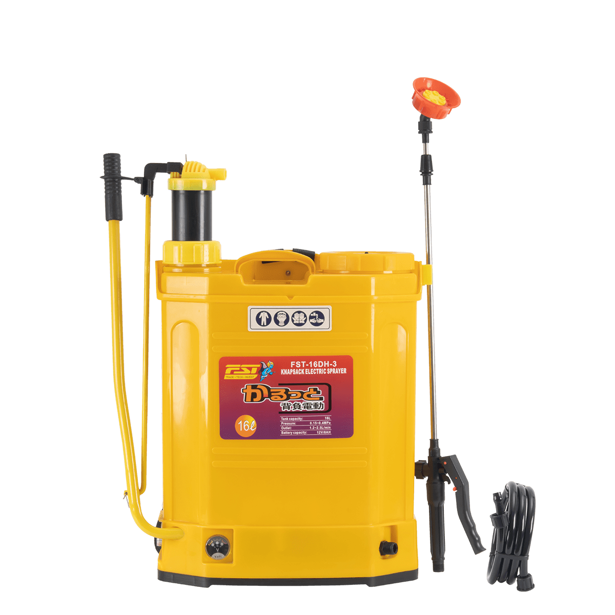 FST-16DH-3 Knapsack Electric Sprayer