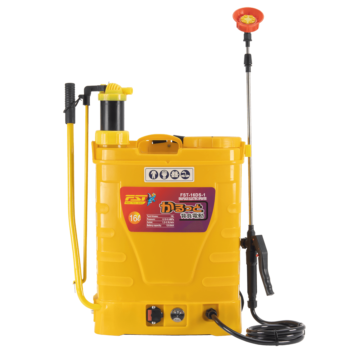 FST-16DS-1 Knapsack Electric Sprayer