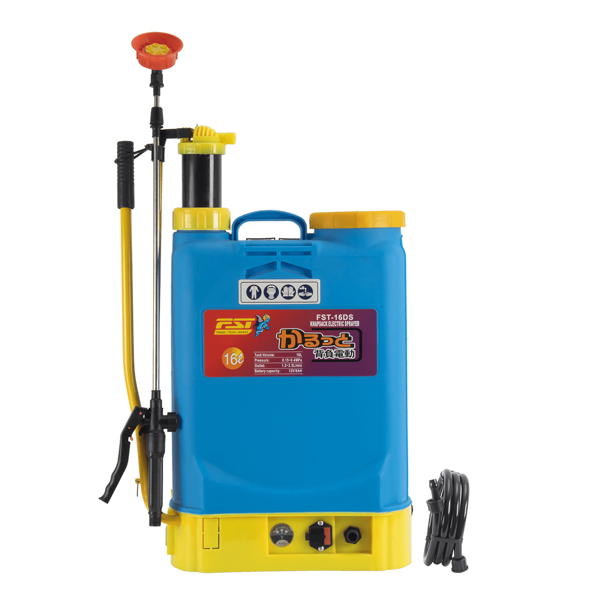 FST-16DS Knapsack Electric Sprayer