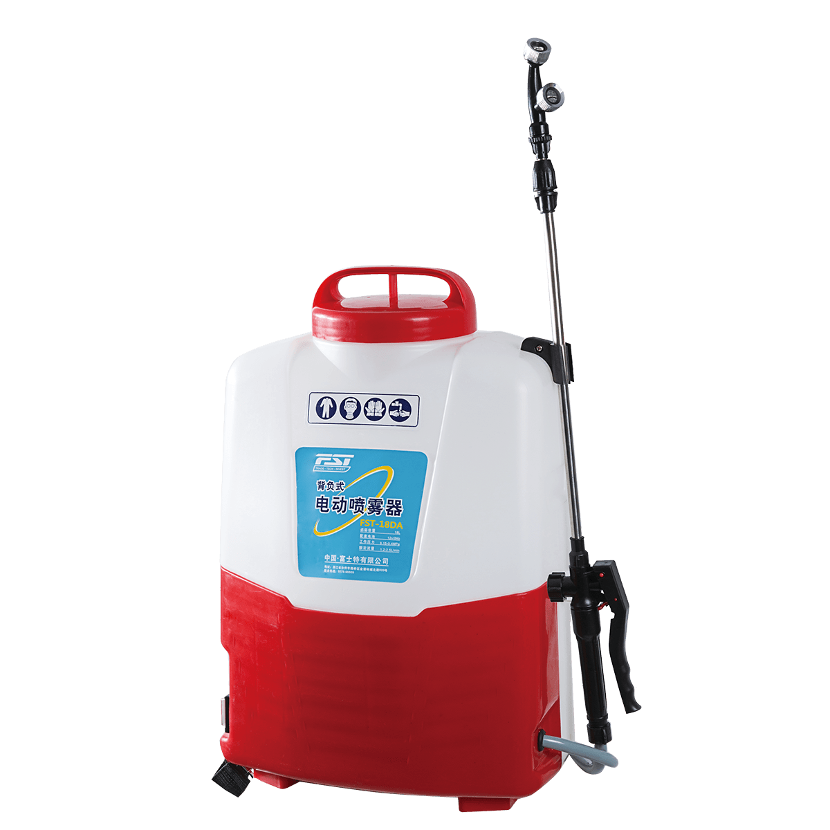 FST-18DA Knapsack Electric Sprayer