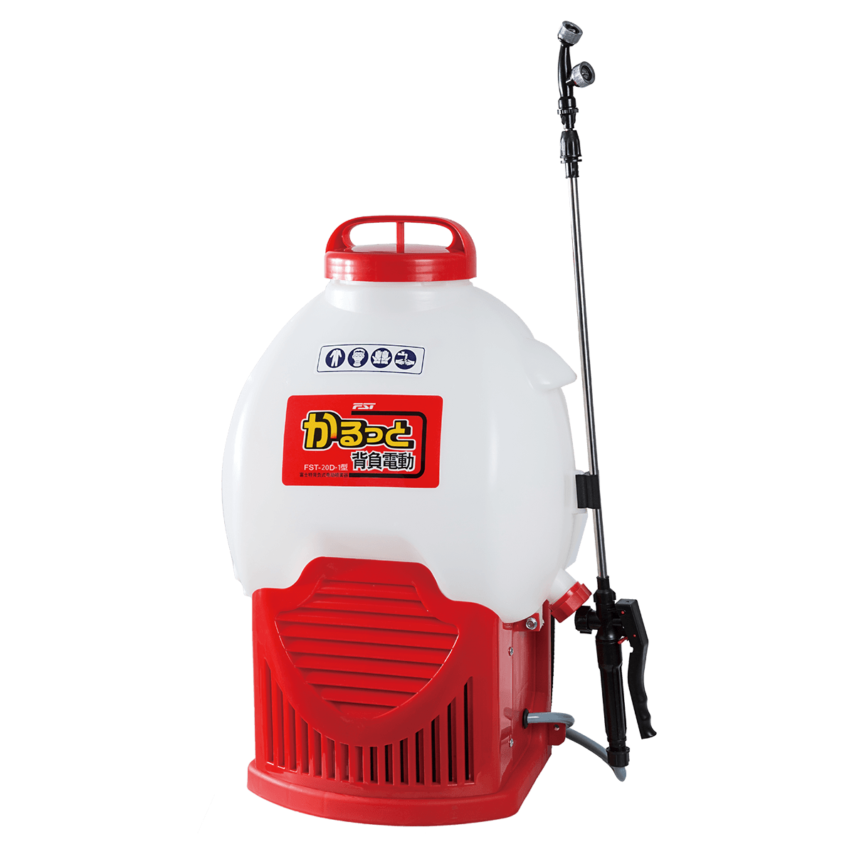 FST-20D-1 Knapsack Electric Sprayer