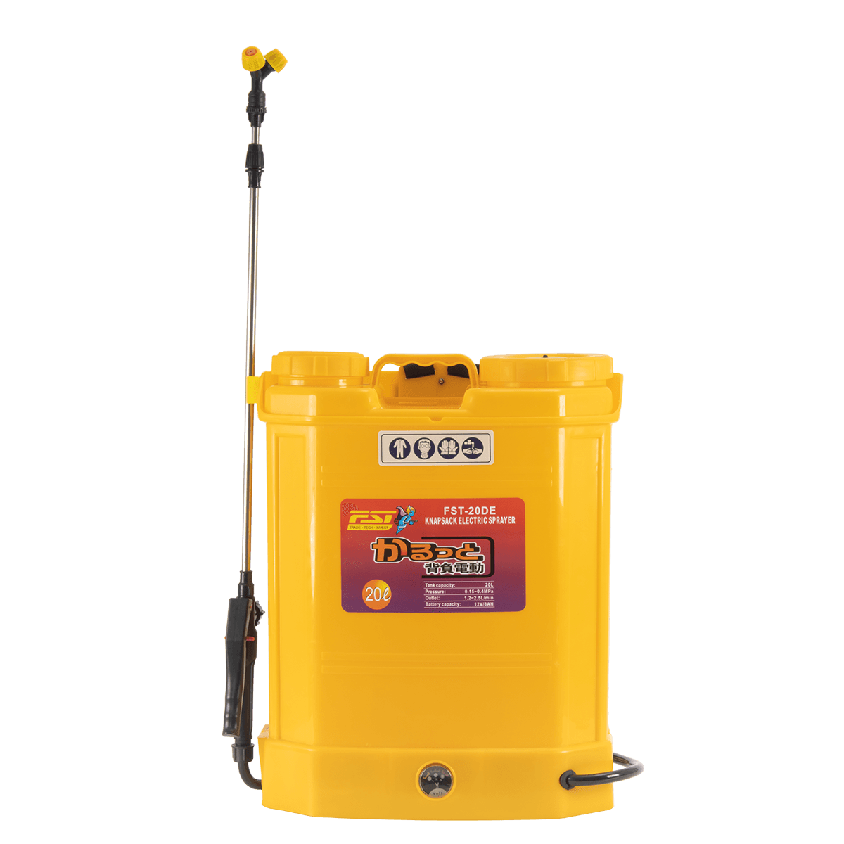 FST-20DE Knapsack Electric Sprayer